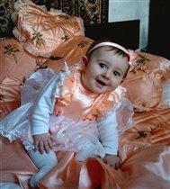 Оранжевая улыбка