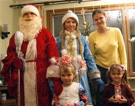 И маленьким и большим в Новый год нужен Дед Мороз!