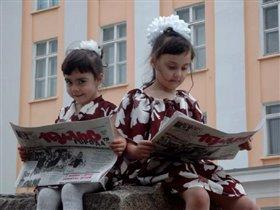 Читаки....