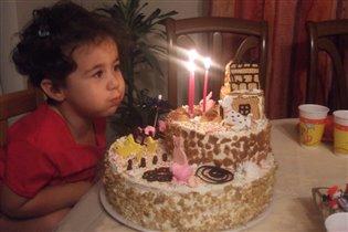 Александре 3 годика