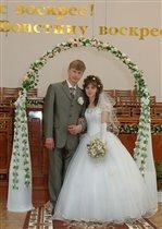 После бракосочетания в Доме молитвы.