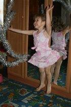 Танец с мишурой!