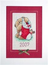 Новогодняя открытка 2007