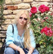 я и розы