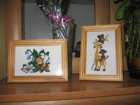 Пчелка и Жираф
