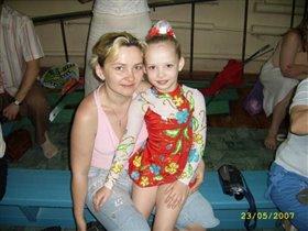 Я и Дочь моя