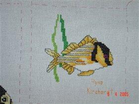 Рыбка.