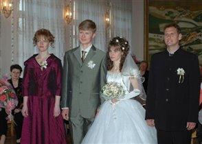 Регистрация брака - приятные и радостные минуты :-)
