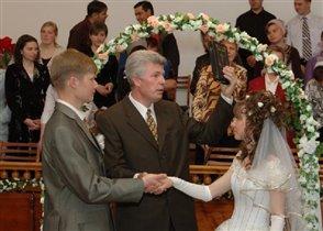 Объявляются мужем и женой...
