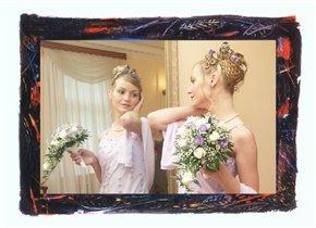 Невестушка