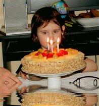 Вот и наступил мой третий день рождения!