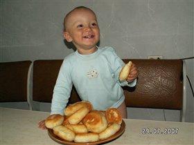 Пирожок, пирожок!!! Я тебя съем!!!