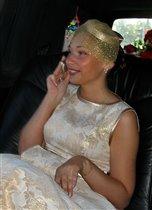Алло, Галочка? Ты сейчас умрешь! Потрясающая новость! Якин уговорил меня выйти за него замуж!