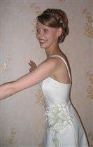 Угадай, женишок, какая веревочка приведет тебя к невесте?