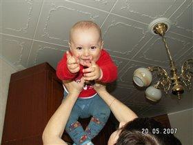Ярославику 11 месяцев