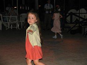 Танцуй со мной!
