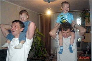 Танцы с папами