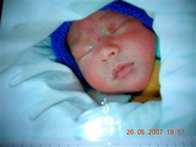 Я родился!!!!!!