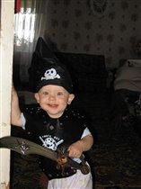 Я пират!