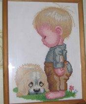 Малышь и собака.