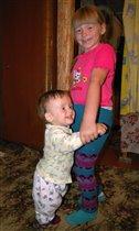 Танец дружбы