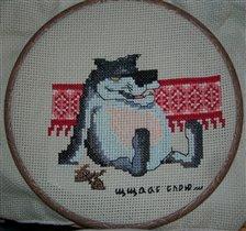 волк из мультика
