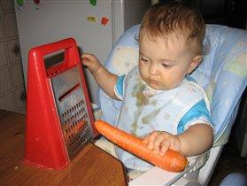 С чувством, с толком, с расстановкой справлюсь я сама с морковкой!