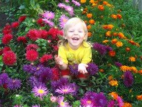 Цветочная принцесса