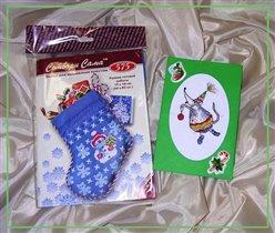 Подарочки от Лены - LEshik