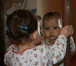 Сквозь зеркало и что там увидела Алиса...