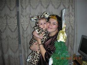 Мой первый Новый Год. Я маленький леопардик.