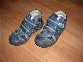 Ботинки Бартек
