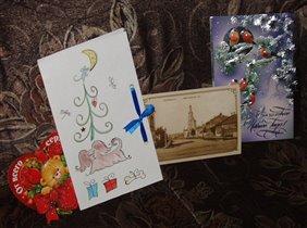 Вот мои замечательные подарки!