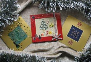 +3 новогодних открыточки для друзей