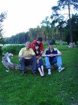 Папа, мама, я и Гера в мой день рождения 14.07.07