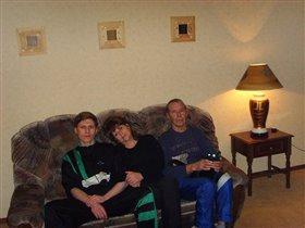 Мама, папа и Гера