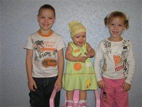 Счастливая троица