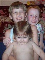 Наша дружная троица!