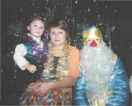 Я и мама с Дедушкой Морозом!