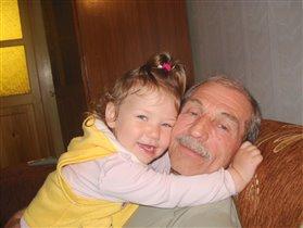 Любимый дед