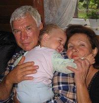 Дедуля и Бабуля я Вас обажаю!