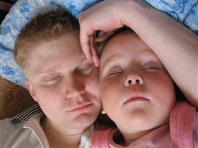 Папины объятия нежны даже во сне!!!