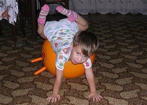 Лучшая игрушка))