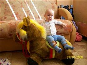 С любимой лошадкой