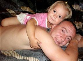 Папочка мой любимый