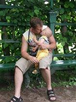 Папа с любимым сыном!