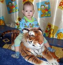 'Мой любимый тигр!'