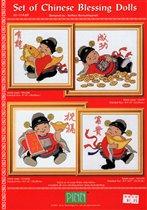 Китайские мальчуганы