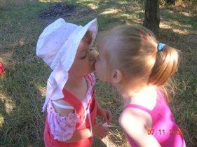 sisters*))