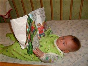 С книгой лучшие друзья - только прочитать нельзя !